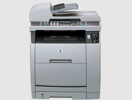 Download HP Color LaserJet 2840 Driver Windows