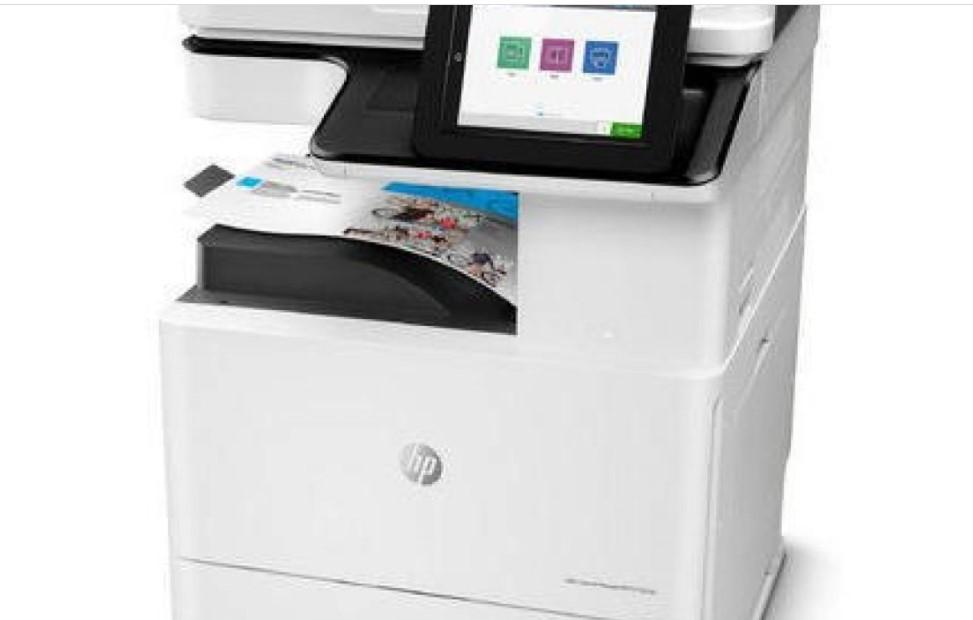 Download HP Color LaserJet E87660z Driver Windows