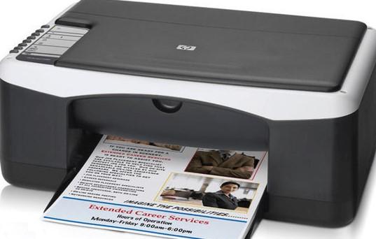 Driver Download HP Deskjet F2100 Windows