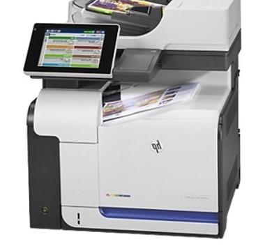 Download HP LaserJet Enterprise 500 MFP M525dn Driver Windows